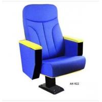 舒适美观L005型礼堂椅