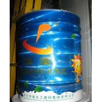 华美橡塑专用胶水 华美专用胶水 华美胶水