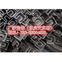 35*35无缝凹槽管-钢管特殊