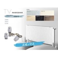 深圳地暖公司冠蓝高档散热器