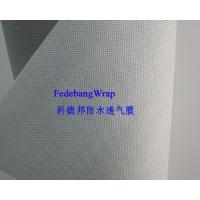 高密度纺粘聚乙烯和聚丙烯防水透汽膜