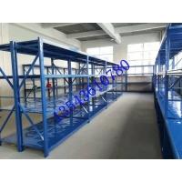 惠州货架可定做仓库货架不够放的仓库货架物品
