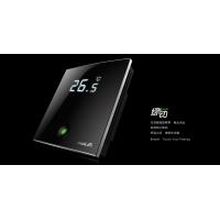海林绿动中央空调温控器 高端智能互联网温控器连接手机APP