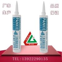 耐力佳高级硅酮密封胶HBC-1079