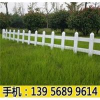 正万品牌庭院别墅围栏C08道路围墙花园热镀锌铁栏杆