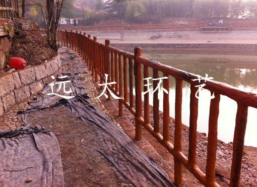 仿木栏杆(光皮)