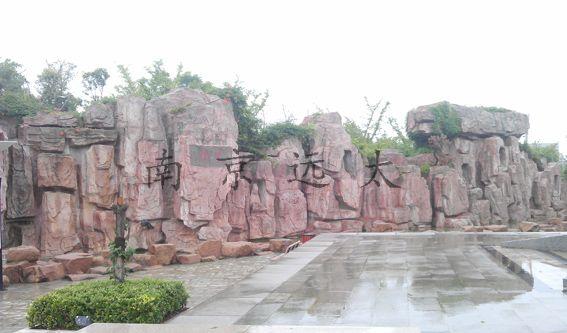芜湖东湖公园人造假山局部
