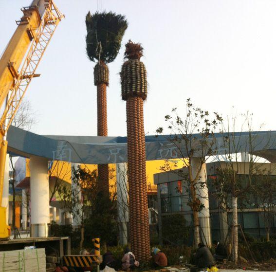 淮南市动漫主题公园仿真海藻树施工现场