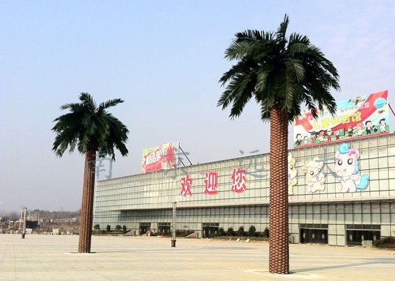 淮南市动漫主题公园仿真海藻树完工