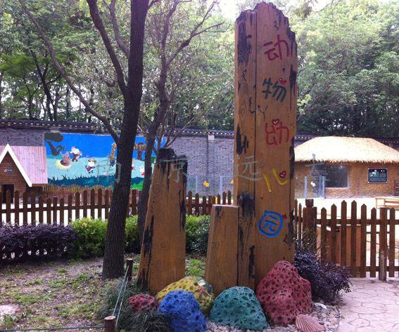 扬州动物园儿童乐园标牌完工