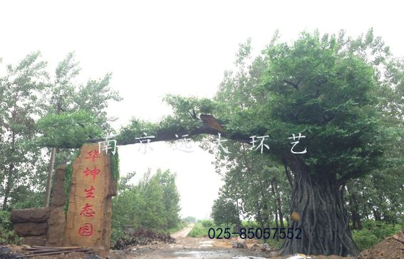 生态园景观大门