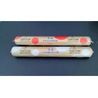 天元中性硅酮耐候胶(杂色590ml软支)
