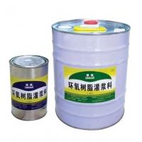 环氧树脂灌浆料DMEP-30 德美建材太原总部