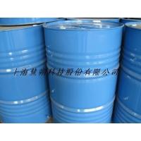 埃克森美孚异构十三醇,润湿助剂原料