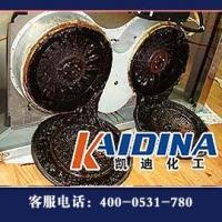 煤焦油清洗剂 油焦清洗剂 凯迪化工KD-L214B
