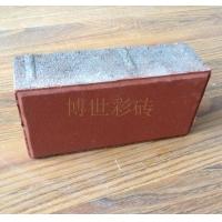 面包砖厂家—博世水泥制品