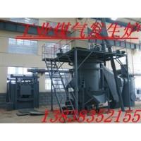 3000陶瓷滚道窑专用双段煤气发生炉设备