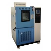 北京高低温循环试验机