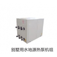 供应力沐水地源热泵机组LMGSHP-10小型热泵机组