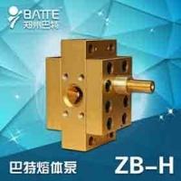 高溫熔體齒輪泵|耐腐蝕高溫熔體泵
