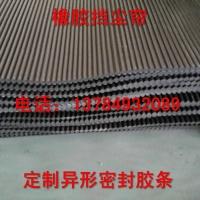 导料槽挡尘帘 橡胶防尘帘 多种尺寸
