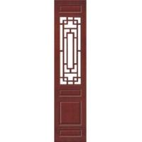 檀香世家名门-定制系列 TG-8008