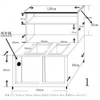 供应大台北不锈钢奶茶柜,304不锈钢奶茶柜