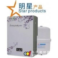 成都美菱纯水机MT-RO-50-S4艾美紫
