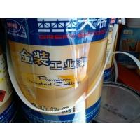 杭州市大桥油漆A30-11氨基烘干绝缘漆 烤漆