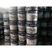 764奶黄醇酸耐油漆 大桥油漆奶油漆