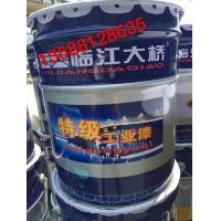 临江大桥油漆环氧富锌底漆环氧类