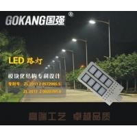 国强光电LED路灯 路灯杆 高杆灯LED道路灯户外灯 广场灯