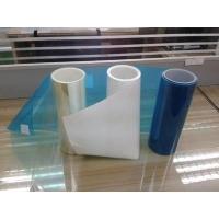 优伦供应PET离型膜(硅油膜)
