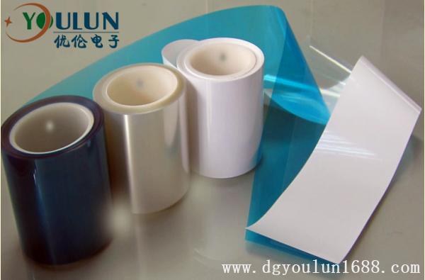 供应PET氟素膜/氟塑离型膜,白色/蓝色/透明