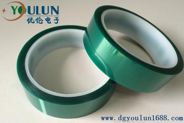 供应0.04-0.1mmPET绿胶带,绿色PET胶带