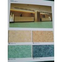 北京供应塑胶地板PVC 2.0mm厚度 耐磨防滑