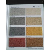 北京供应塑胶地板PVC卷材 耐磨防滑