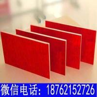 建筑模板防水模板多层板三氨胶工地板材红模板