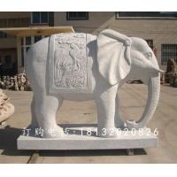 大象石雕,招财象石雕,汉白玉大象石雕