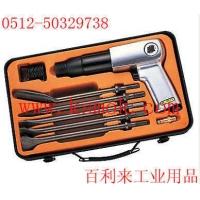 供应气动锤工具箱 KI-4712