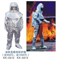 轻型防火隔热服