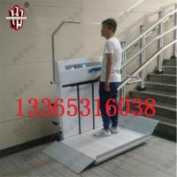 克东无障碍斜挂平台电梯小型液压升降机免费咨询