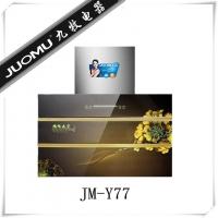 九牧烟机 JM-Y77 侧吸 欧机 自动带花款