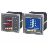 MU96-8SM多功能电力仪表 智能数显三相电力仪表