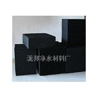 泷邦厂家供应:蜂窝活性炭