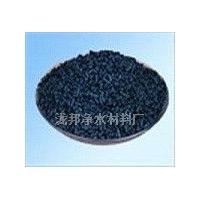 泷邦供应:煤质柱状活性炭