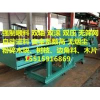 张家港废木料粉碎机用途广泛