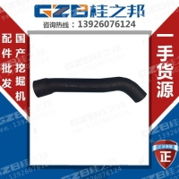 青浦区柳工挖机915D柴油机进水管32A0368