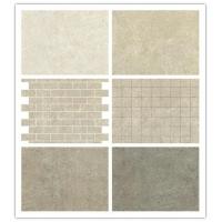 宝莱纳 多立克系列瓷砖 极简仿古瓷砖 宝莱纳瓷砖
