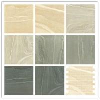 宝莱纳 雅典娜系列瓷砖 极简仿古瓷砖 宝莱纳瓷砖